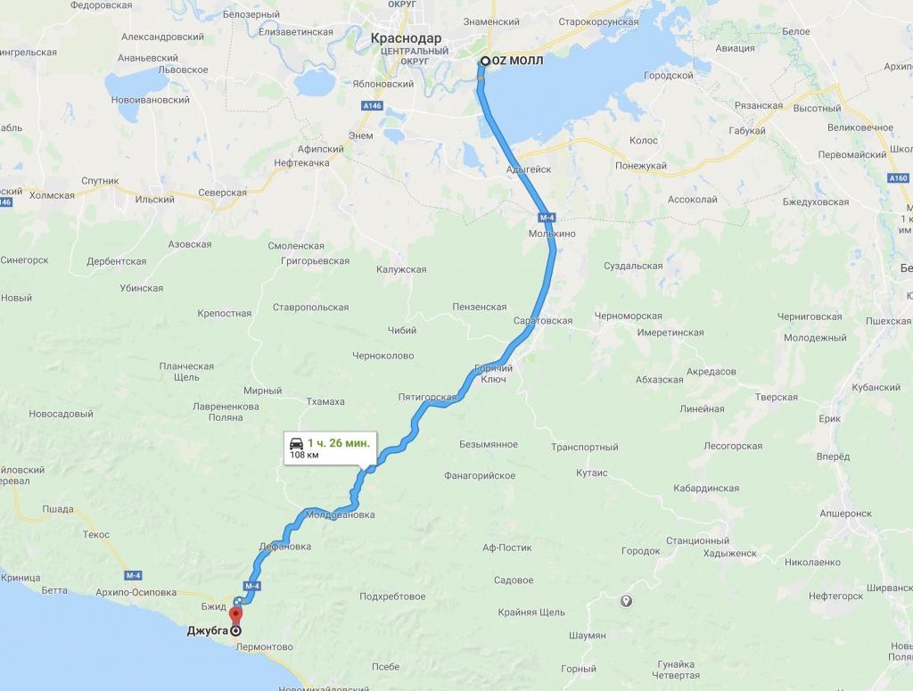 Путь из Краснодара на море